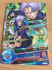 Carte Dragon Ball Z DBZ Dragon Ball Heroes Jaakuryu Mission Part 7 #HJ7-24 Rare