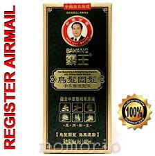 BAWANG Hair Blackening & Strengthening Shampoo Chinese Herbal wash 400ml bottle