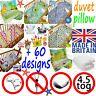 cot DUVET 4.5 TOG crib BEDDING set DUVET PILLOW  bundle nursery boy girl BED
