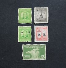 US OCC. PHILIPPINES - SCARCE EARLY LOT WITH O/P UNUSED MINT LOT RR