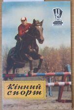 Ukraine Book Horse Courser Training Saddle Breeding Equestrian Sport Riding back