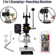 2 in 1 Hot Foil Stamping Machine Logo PU Bronzing Leather Hole Punch Craft Tool
