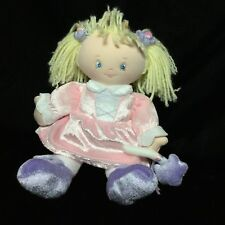 Gund Chloe Doll Plush Soft Toy Stuffed Pink Blonde Princess Wand Crown 58643 10""