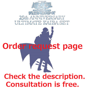 Yu-Gi-Oh! OCG Duel Monsters 25th ANNIVERSARY ULTIMATE KAIBA SET Request Page