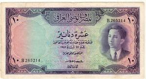 Iraq  10 Dinars 1947 P31