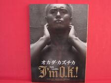 Kazuchika Okada ~ I'm OK! ~ Photo Collection Book