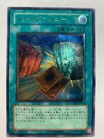 YuGiOh FOTB-JP033 Ultimate Rare 3D Rare Value Japanese Force of the Breaker