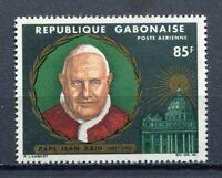 29692) Gabon 1966 MNH New Pope Giovanni Xxiii 1v
