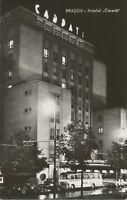 ROMANIA 1975 superb mint RP postcard BRASOV Hotel Carpati  – BUCURESTI Hotelul
