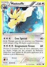 Mastouffe -N&B:Explorateurs Obscurs-88/108-Carte Pokemon Neuve France