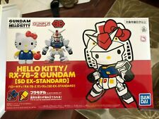 Bandai Sd Ex-Standard Hello Kitty x Rx-78-2 Gundam Figure Model Kit Gunpla