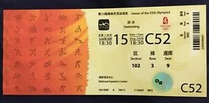 Rare Beijing Olympic Swimming ticket August 15, 2008 - Unused - Michael Phelps