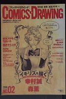 JAPAN Comics Drawing no.2 Kaoru Mori,Makoto Yukimura (Book)