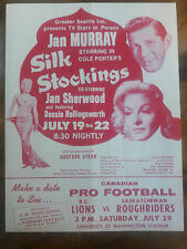 1961 PLAYBILL SILK STOCKINGS JAN MURRAY JAN SHERWOOD DOSSIE HOLLINGSWORTH PB0005