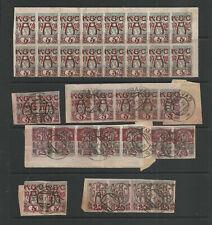 YUGOSLAVIA 1920 K.G.C.A. CARINTHIAN PLEBISCITE OVERPRINT BLOCKS M/MINT USED