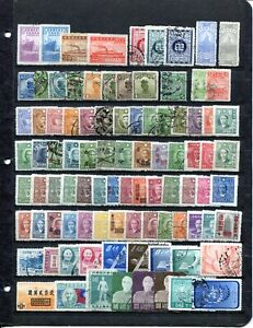 Collection of all different stamps from China & Republic of China 1910's -1960's