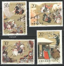 CHINA 1990 T157 (2) stamp Romance of Three Kingdoms  story 三國