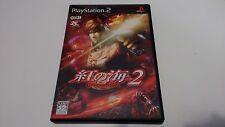 Crimson Sea 2 (PlayStation 2) -[NTSC-J / Japanese]-