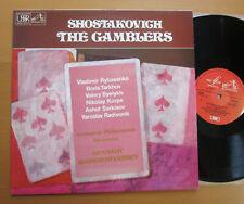 ASD 3880 Shotakovich The Gamblers Rozhdestvensky 1980 EMI Melodiya NM/EX