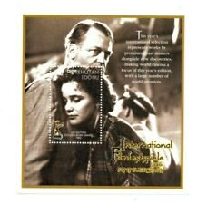 SPECIAL LOT Bhutan 2000 1310 - Berlin Film Festival - 50 Souvenir Sheets - MNH