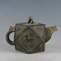 Chinese Rare Bronze Dragon&Horse Teapot Made During The Qianlong Period
