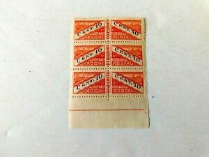 San Marino #Q17 Block of 3 pairs, 10c Parcel Post, Mint/NH/VF, 1945