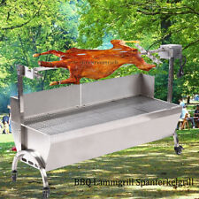 Electric Spit Roaster Rotisserie Chicken Pig Lamb BBQ Grill Stainless Xmas Large