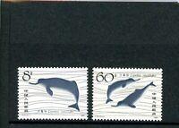 China VR MiNr. 1656-57 postfrisch MNH Delfine (W096