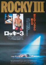 ROCKY 3 Japanese B2 movie poster SYLVESTER STALLONE BOXING UNIQUE ART 1982 Mint