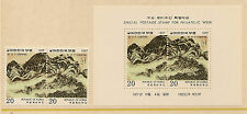 SOUTH KOREA :1977 Philatelic Week set +miniature sheet SG1295/6+MS1297 unm.mint