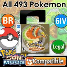 Unlocked Pokemon Heart Gold | All 493 Shiny Pokemon + Max Items | DS 3DS