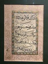 Antique Islamic 18th Century Handwritten Ottoman Arabic Calligraphy Manuscript