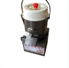 Commercial Electric vegetable chopper machine vegetable stuffing machine