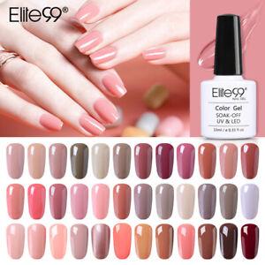 Elite99 Gel Nail Polish Nude Colour Series Manicure Top Base UV LED 10ML Lacquer