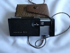 Kiew 30 - Sowjetische miniatur barchart kamera UdSSR