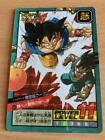 Carte Dragon Ball Z DBZ Super Battle Part 16 #683 Prisme BANDAI 1996