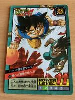 Carte Dragon Ball Z DBZ Super Battle Part 15 #639b Prisme BANDAI 1995