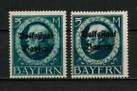 (YYAU 577) Bayern 1919 TYPE MH Mich 131A  Scott 153 Bavaria Germany