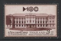 Thailand 2020 3Bt Ministry of Commerce Mint Unhinged