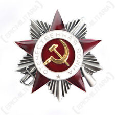 Soviet Order of the Patriotic War - 2nd Class Russian Insignia USSR Reproduction