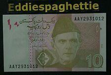 Pakistan 10 Rupees 2014 UNC P-45i