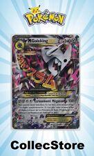☺ Carte Pokémon M Galeking EX 94/160 VF NEUVE - XY5 Primo Choc