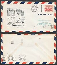 1954 First Flight Air Mail Cover - Jefferson City, Missouri
