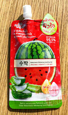 40g SISTAR Watermelon Whitening Soothing Gel Face Body Skin Looks Radiant