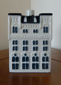 KLM Blue Delft Style Miniature House : Number 95 of 101 * THE HEINEKEN BREWERY *