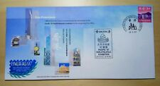 Hong Kong 1997 Pacific World Stamp Exhibition Souvenir FDC 香港参与太平洋世界邮展正式纪念封