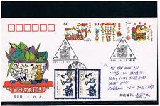 CHINA 2001 Dragon Boat Festival FDC