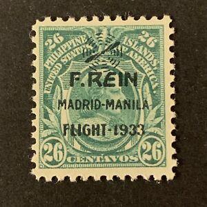 U2/107 US Philippines Stamp 1933 Airmail Scott C44 26c MNHOG V. Beautiful Stamp