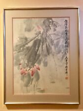 CHINESE WATERCOLOR ON PAPER 'LOTUS IN THE WIND & RAIN' PAINTING by Liu Cunhui