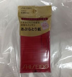 Shiseido Sebum & Oil Blotting Paper 90 sheets from Japan